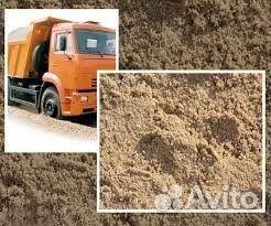Песок строительный чебаркуль часто используемые строительные материалы для ремонта в квартире