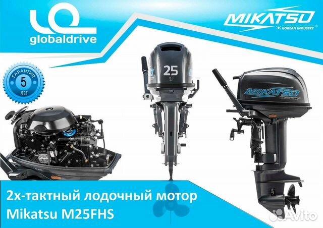 микатсу лодочные моторы на 37 процентов дешевле