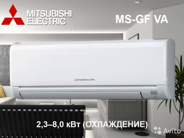 Кондиционеры mitsubishi electric официальный сайт каталог