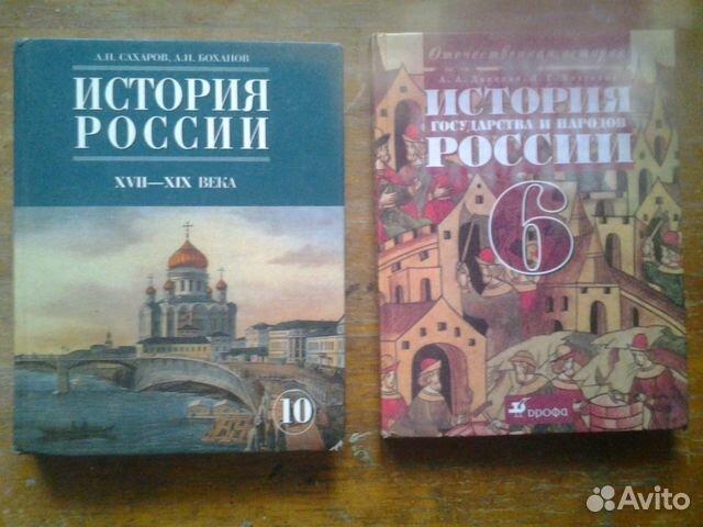зимнюю история россии а а данилов 6 класс сохнет быстрее