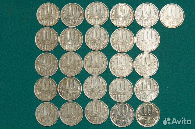 Монеты ссср 1961-1991 (10 копеек - 20 копеек) купить в волго.