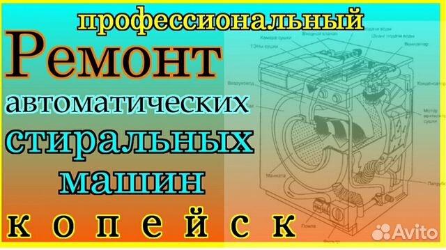 Москва работа от 50000
