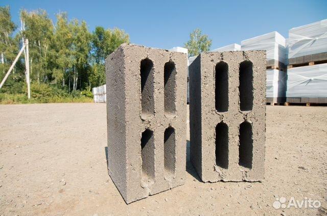 Бетон старосемейкино бетоны м50