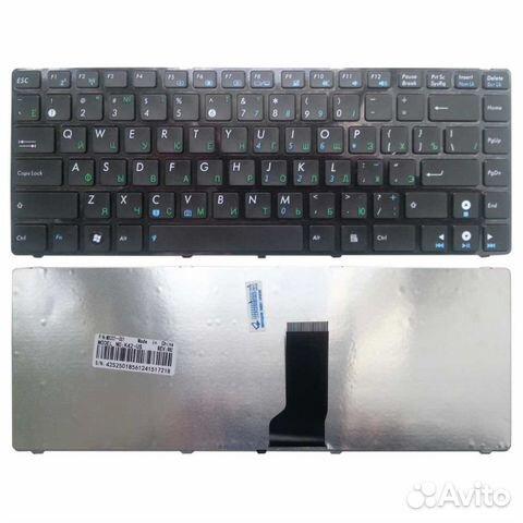 Asus N82JG Elantech Touchpad Download Drivers