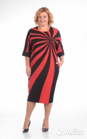 Платье 64 размер спб