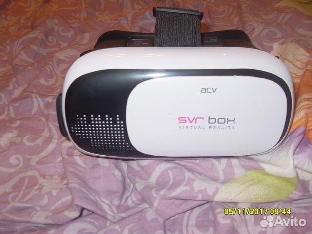 Купить виртуальные очки на авито в димитровград посадочные шасси силиконовые мавик айр на avito