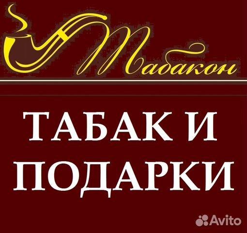Работа на авито в санкт-петербурге свежие вакансии кладовщик разместить объявление бесплатно и без регистрации московской области
