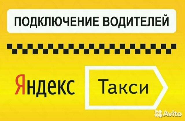 Свежие вакансии в строительстве в ульяновске на авито купить ваз 2107 в одессе свежие вакансии