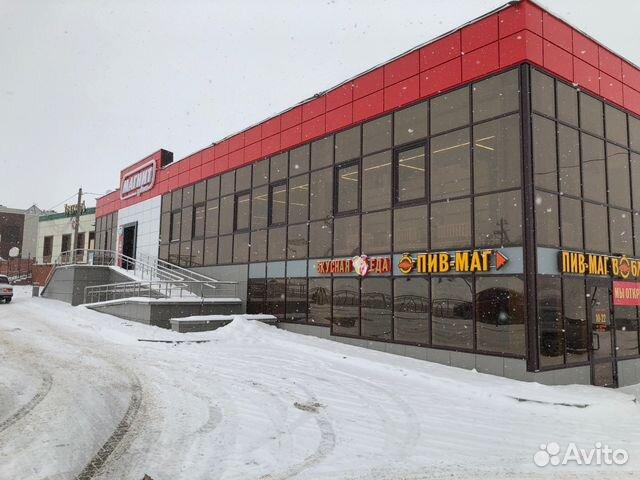 Авито коммерческая недвижимость белгород Аренда офиса 20 кв Новочеремушкинская улица