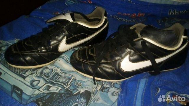 Бутсы Nike  89229660515 купить 2