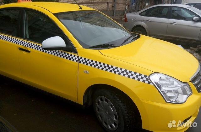 Аренда авто для работы в такси без залога москва 1000 рублей на газу продажа авто ломбардов москвы