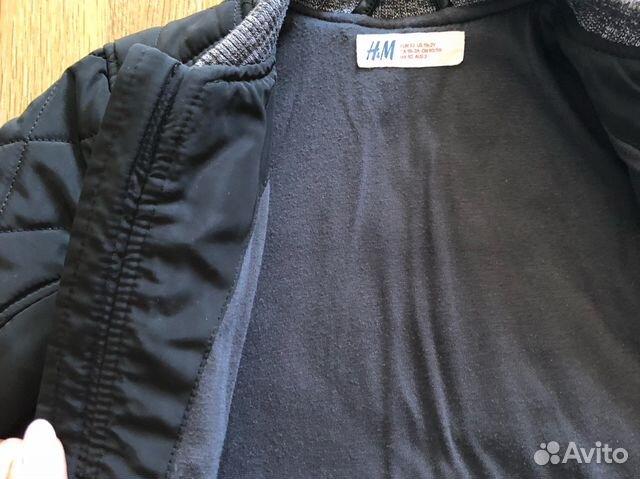 Куртка, 1,5-3 года