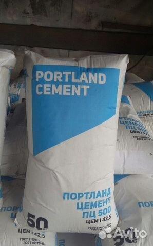 цемент в москве в мешках