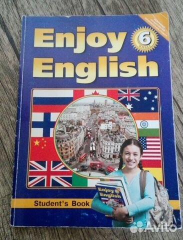 Английский язык. Английский язык с удовольствием. Enjoy english.