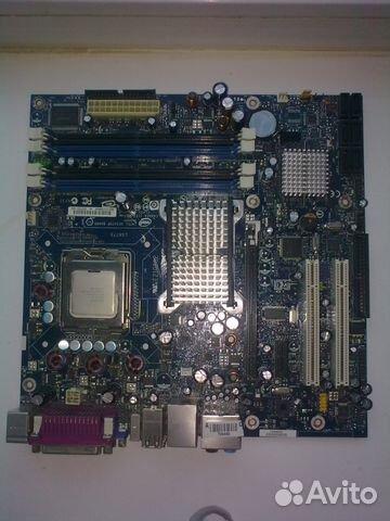 Intel DG965OT Drivers Windows XP