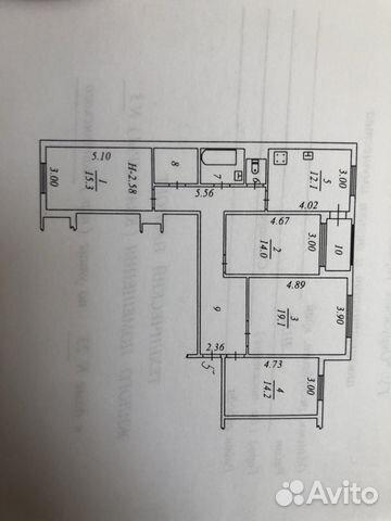 Продается четырехкомнатная квартира за 8 500 000 рублей. Ямало-Ненецкий АО, Ямало-Ненецкий автономный округ, Салехард, улица Манчинского, 23.