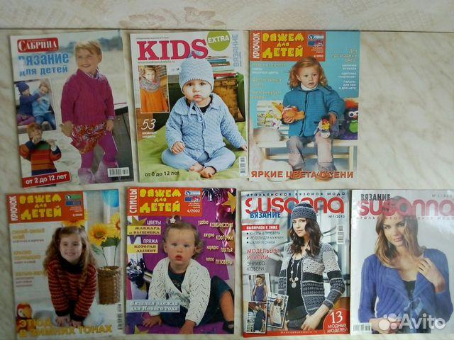 журналы по вязанию для детей диана и др Festimaru мониторинг
