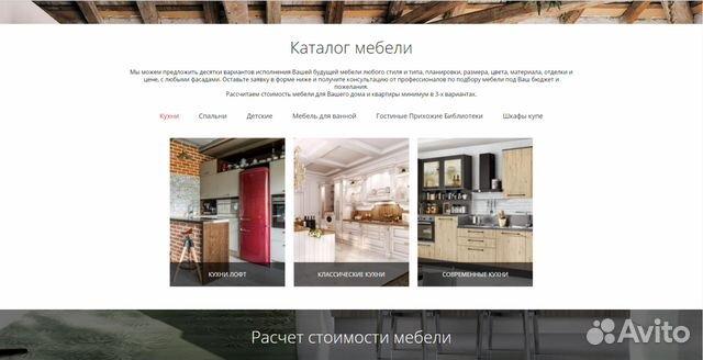 программы на русском для создания сайтов