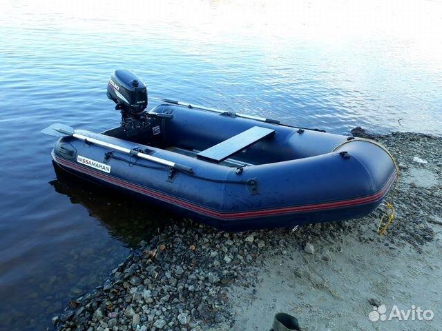 продажа моторных лодок на авито сургут