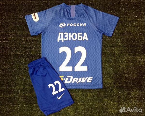 be0c28995495 Подростковая футбольная форма Дзюба купить в Москве на Avito ...
