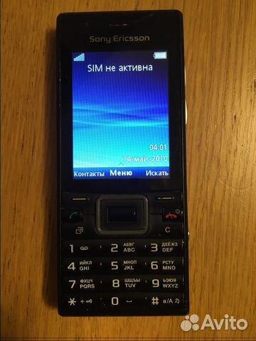 Sony Ericsson K500i HAMA USB Drivers for Windows