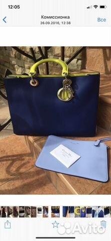 Сумка женская Dior diorissimo купить в Москве на Avito — Объявления ... 90ab3482af9