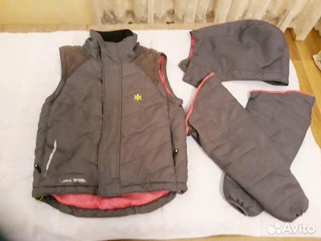 Куртка 89637484941 купить 3
