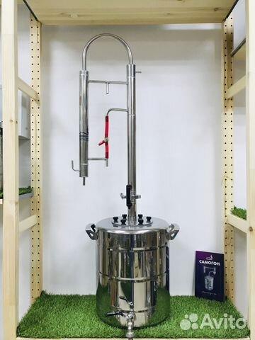 Самогонный аппарат мх мини пивоварня домашняя сделать