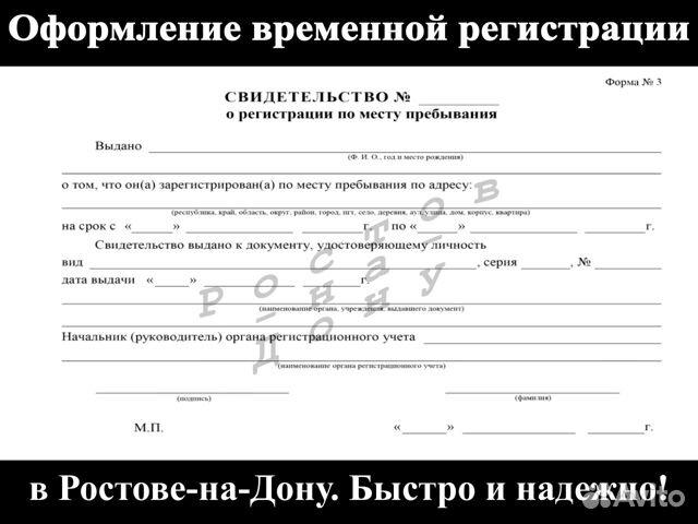Договор на реализицию туристкого продукта