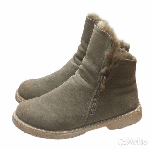Ботинки зимние 38 размер 89141948510 купить 1