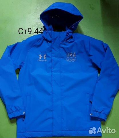 a3642551 Спортивный костюм under armour | Festima.Ru - Мониторинг объявлений
