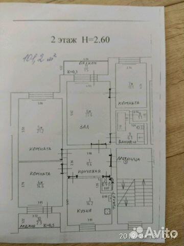 Продается четырехкомнатная квартира за 5 800 000 рублей. улица Тенистая Аллея.