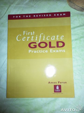 First Certificate Gold Practice Exams— фотография №1
