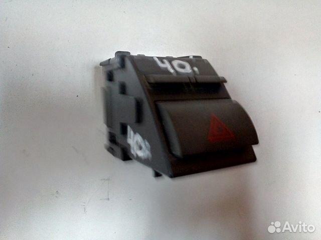 89026196331 Кнопка аварийной сигнализации Toyota Camry V40 2.4