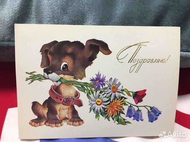 Музыкальные открытки в нижнем новгороде, открытки днем