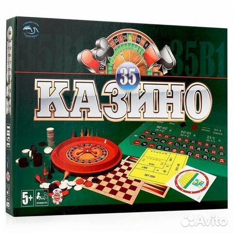 Настольные игры играть казино игровые автоматы аренда минск
