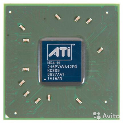 AMD MOBILITY RADEON X2300 WINDOWS 7 DRIVER