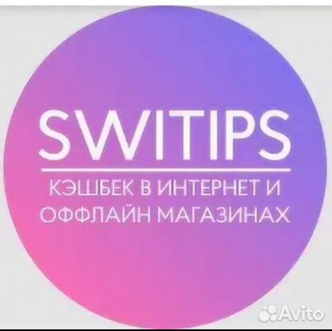 Подключение магазинов к switips super skidki ru