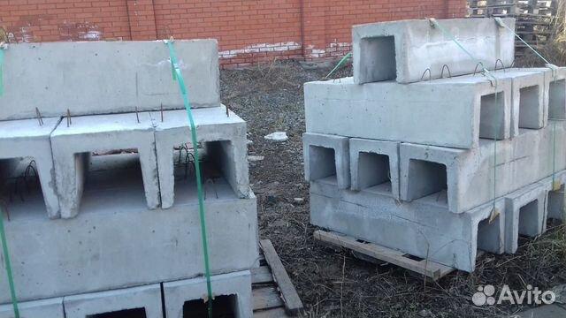 Куплю бетон омск контроль качества при производстве бетонных смесей