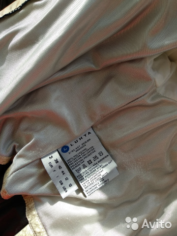 Зимняя женская куртка Luhta 44-46