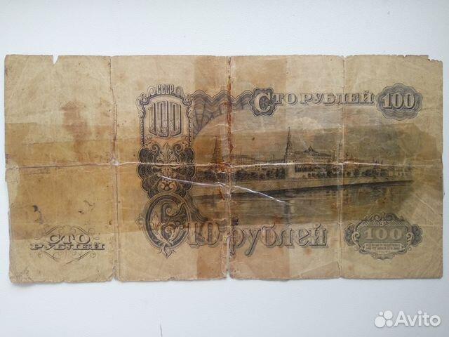Банкнота 100 рублей 1947 года купить 2