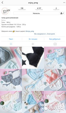 6f78016403ec Действующий Instagram-магазин нижнего белья купить в Красноярском ...