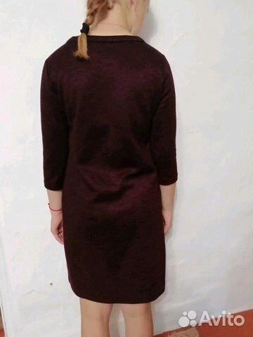 Платье 89195650549 купить 2