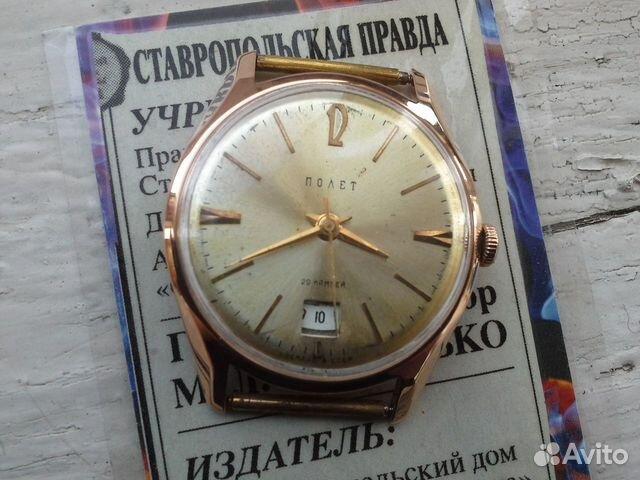 Золотые часы сделано продам ссср мужские элитных санкт-петербург выкуп часов