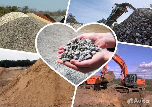 Купим щебень песок бетон цементный раствор это материал состоящий из