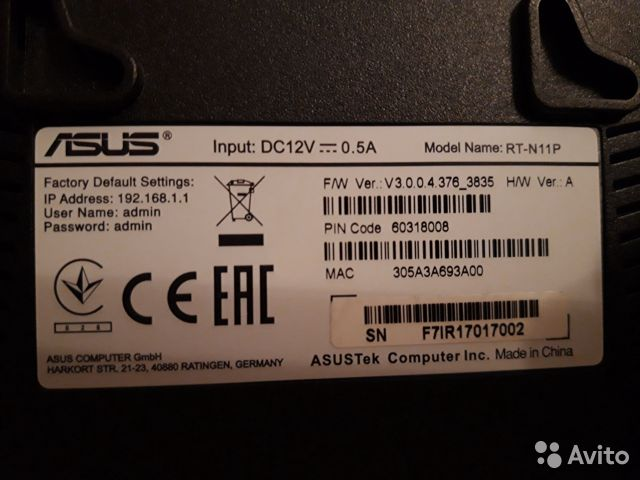 Wi-Fi-router Asus RT-N11P