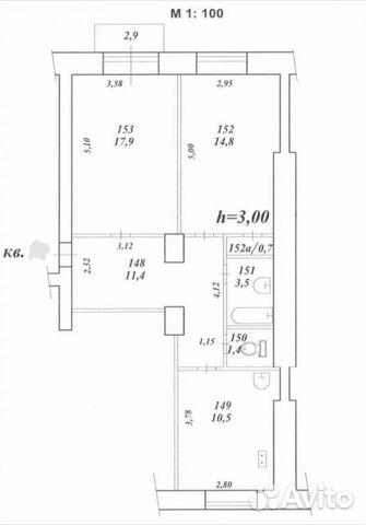 2-к квартира, 60.2 м², 5/5 эт.
