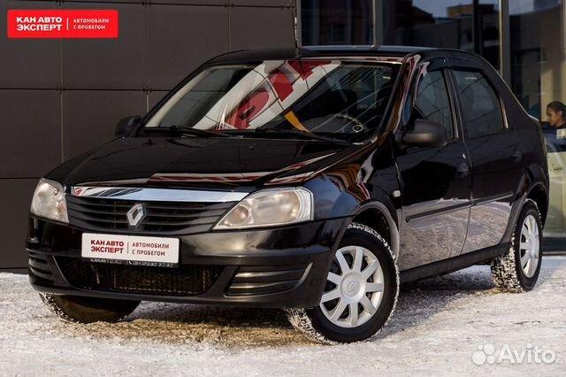 Кредит на Renault, Великий Новгород в автосалоне ✓ кредит от 3.5% ✓ 95% одобрения без первоначального взноса.
