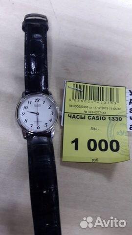 Часы севастополь скупка и часов оценка скупка советских