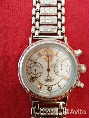 Часы ростов золотые продам астана ломбард часы